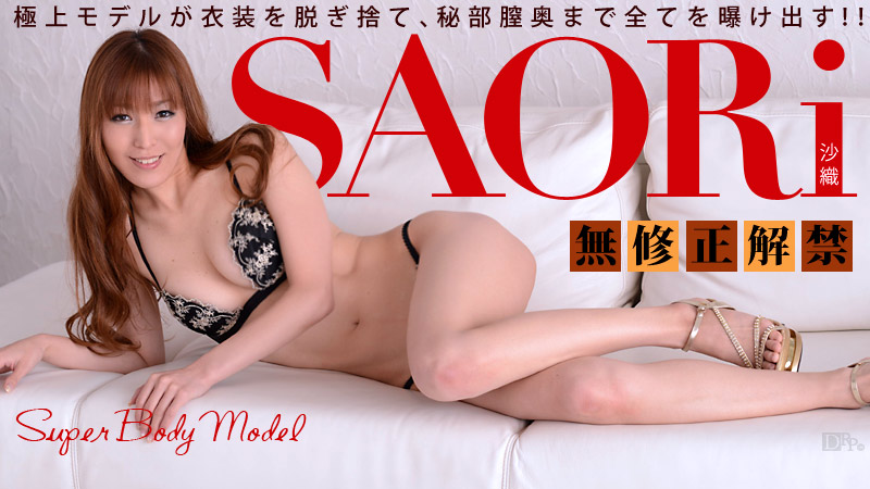 Caribbeancom 011213-236 Saori Fashion Magazine Model AV Hatsuura Debut