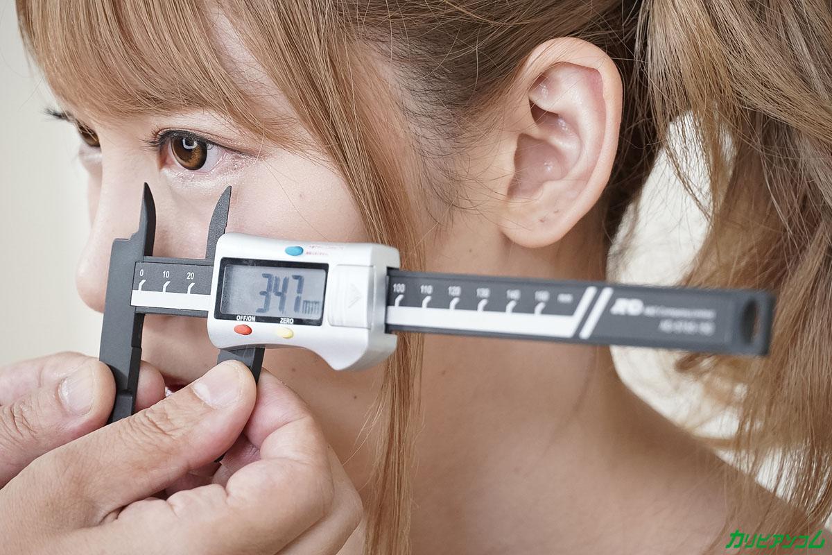 カリビアンコム:THE 未公開 〜結衣の身体測定〜:如月結衣