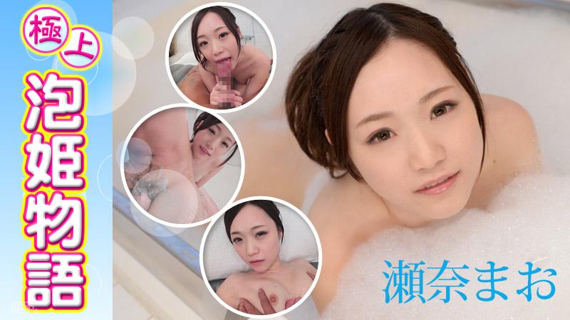 極上泡姫物語 Vol.25 サンプル画像