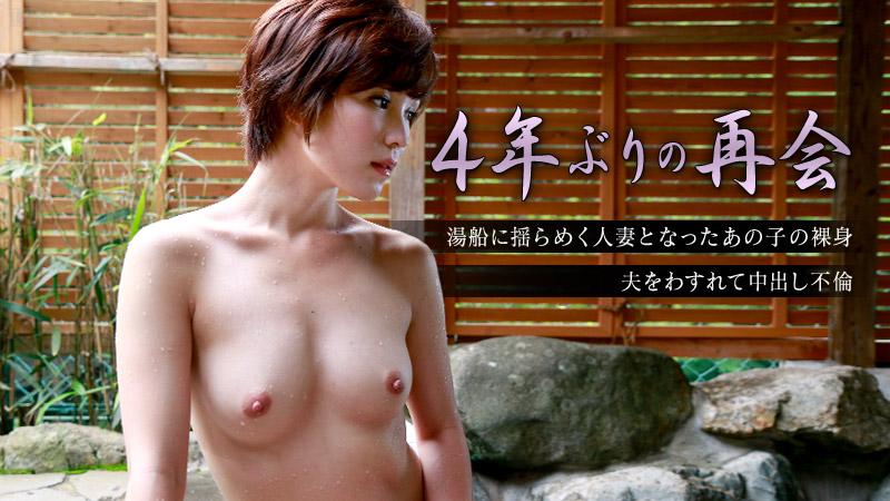 Caribbeancom 012115-789 japan porn Hasumi