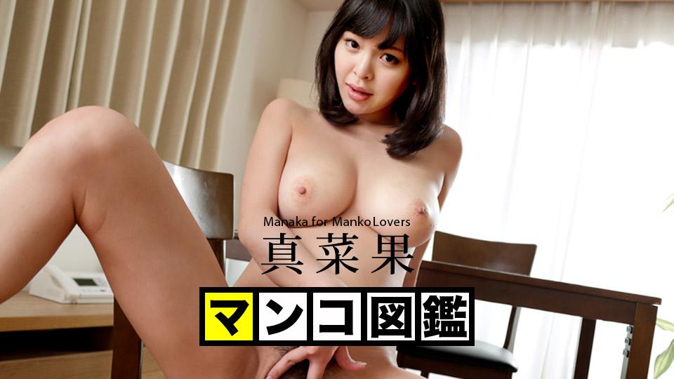 Caribbeancom 012518-591 japanese hd porn Pussy Encyclopedia: Manaka