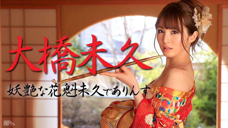 [Caribbeancom 021015-803] The Coquettish Kariwa Miku