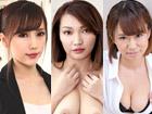 THE 未公開 〜敏感マゾ乳のすごいパイズリ6〜