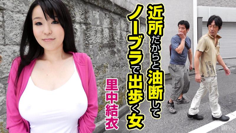 [Caribbeancom 022615-816] Yui Satonaka fucked watch jav