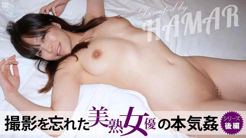AV女優と飲み…そして泊まりSEX by HAMAR 5 前編