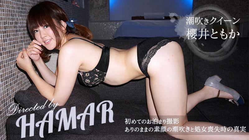 AV女優と飲み…そして泊まりSEX by HAMAR 9 前編 サンプル画像