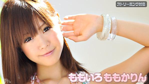 Caribbeancom 030511-636 japan av movie Rin Momoka is Peach Color
