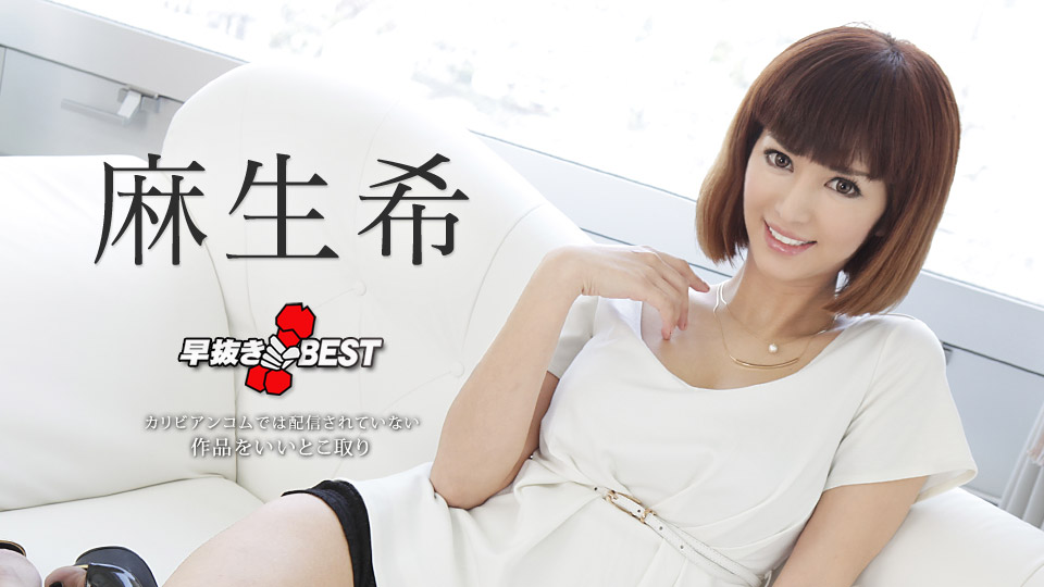 Caribbeancom 031219-875 sex streaming Quick Shooting: The Best Of Nozomi Aso