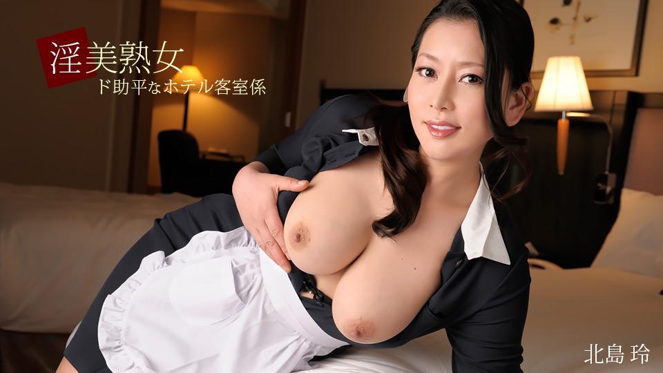 淫美熟女 ホテル客室係