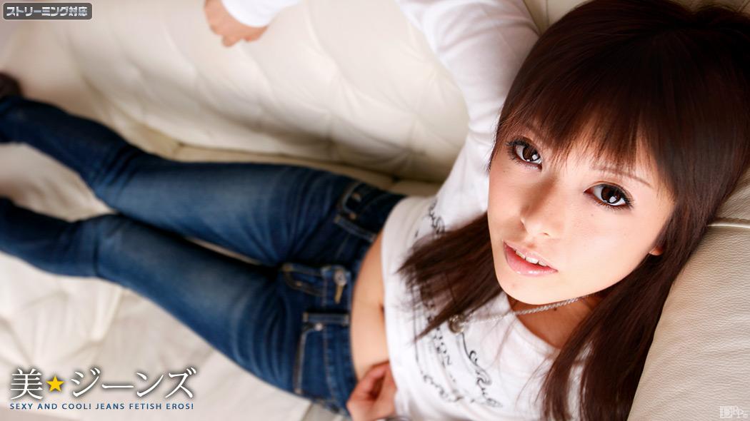 美★ジーンズ Vol.21