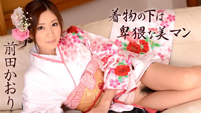 着物の下は卑猥な美マン サンプル画像