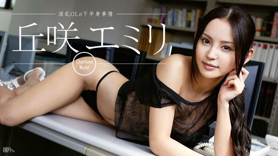 Caribbeancom 042817-420 Emiri Okazaki The Story of A Licentious Office Lady