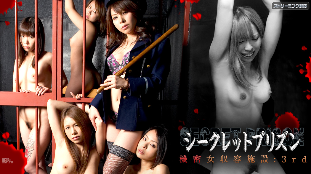 Caribbeancom 050311-687 Miharu Kai Secret Prison Part 3