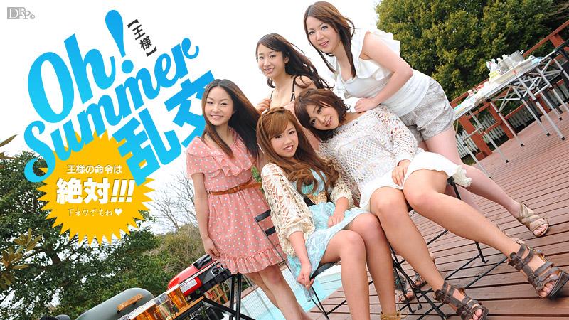Carib 050412-012 – Oh! Summer RANKO :: Miria Aiba Risa Shimizu Noa Kurose Aika Hoshino As…