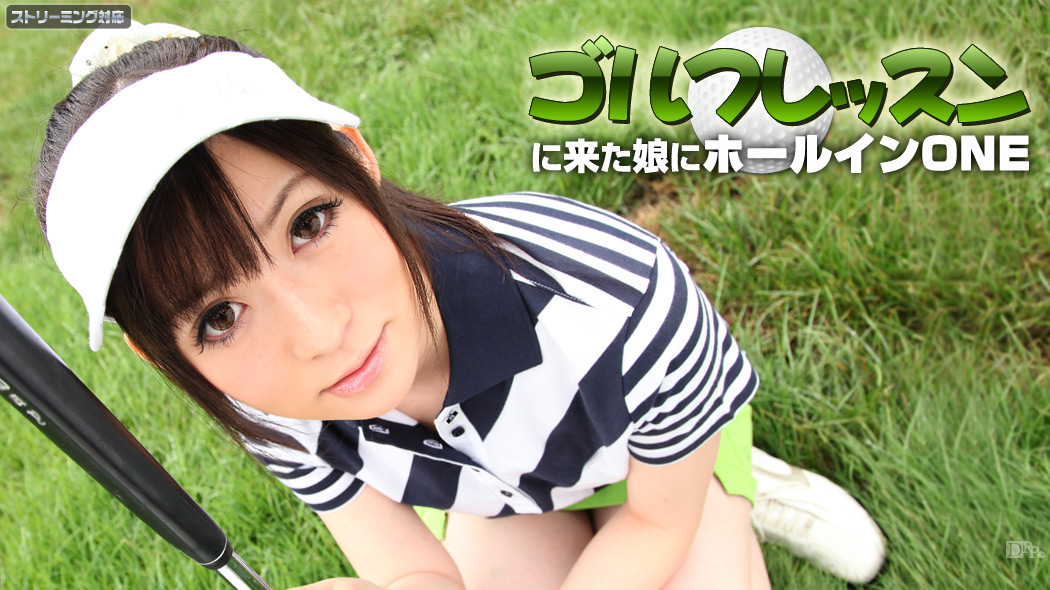 Caribbeancom 051411-698 Michiru Tsukino Golf Lesson Part1