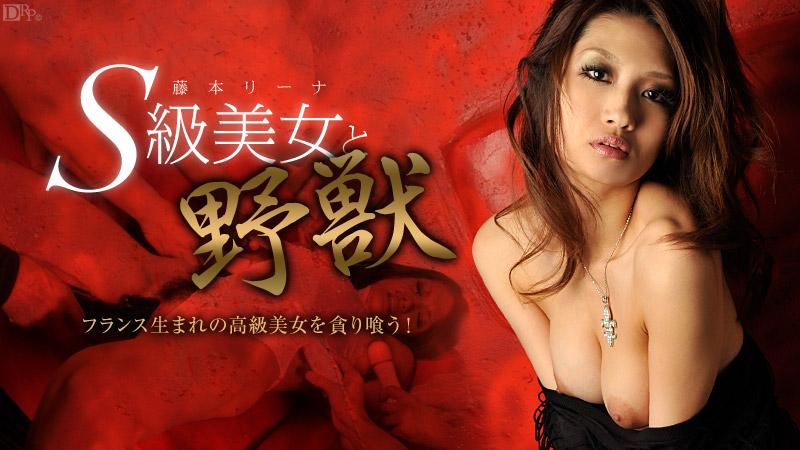 Caribbeancom 051512-022 Rina Fujimoto Sexy babe got naughty fuck