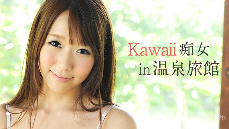 Kawaii痴女 in 温泉旅館カリビアンコム_無修正_入会_AV