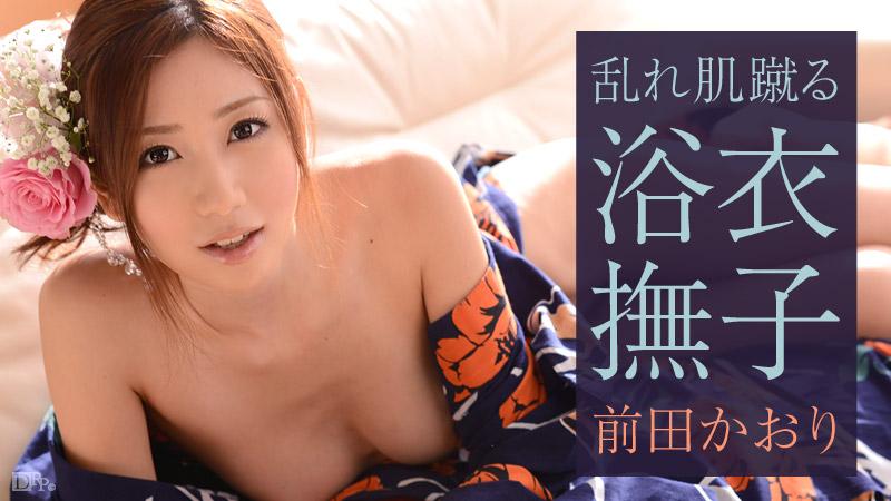 Caribbeancom 052615-885 Kaori Maeda Yukata Girl