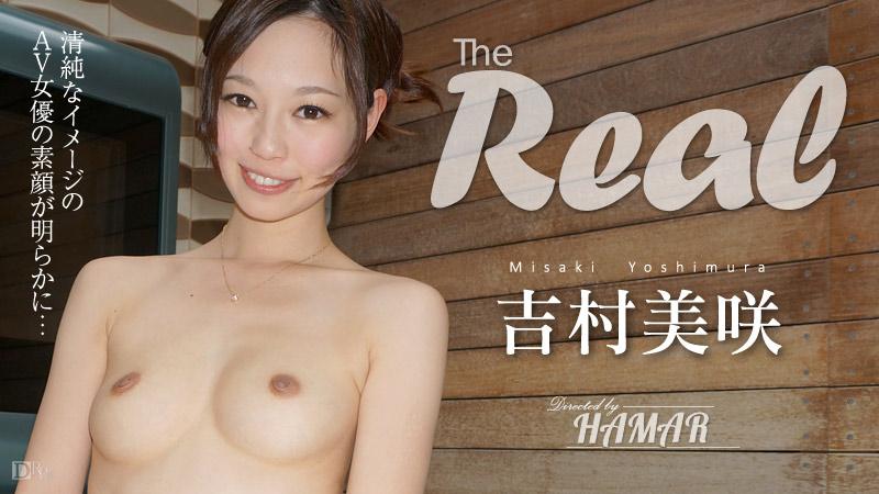 AV女優と飲み…そして泊まりSEX by HAMAR 10 後編 サンプル画像