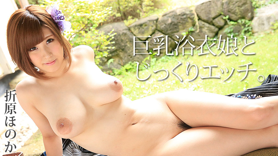 Caribbeancom 060617-440 Honoka Orihara Fully Play With Big Tits Girl In Yukata