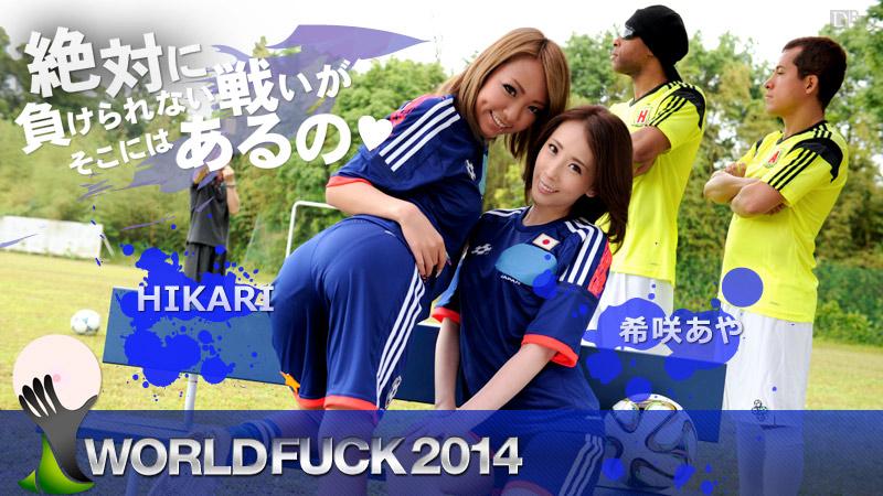 カリビアンコムカップ ~ワールドファック2014~ サンプル画像