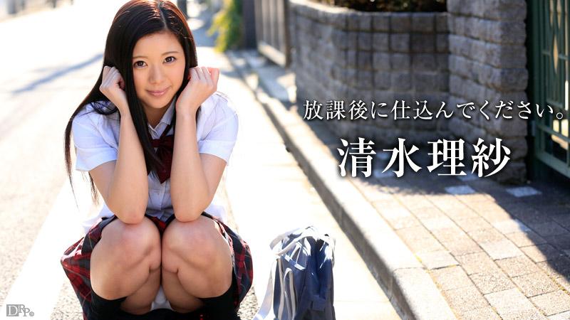 放課後に、仕込んでください 〜スケベな大人の女になりたいの〜