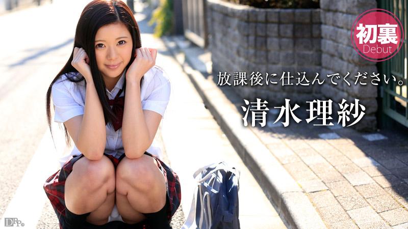 放課後に、仕込んでください ~スケベな大人の女になりたいの~ サンプル画像
