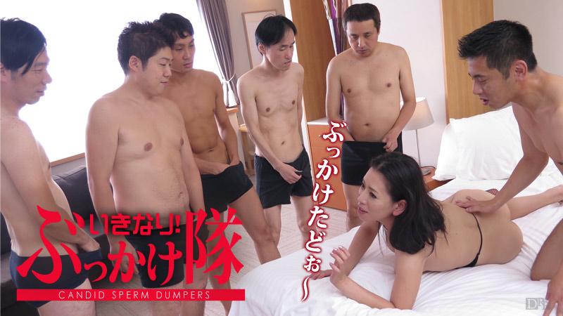 いきなり!ぶっかけ隊。Vol.11 サンプル画像