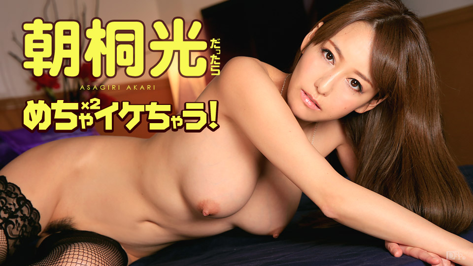 Caribbeancom 070417-455 asian porn Strong Orgasm With Akari Asagiri