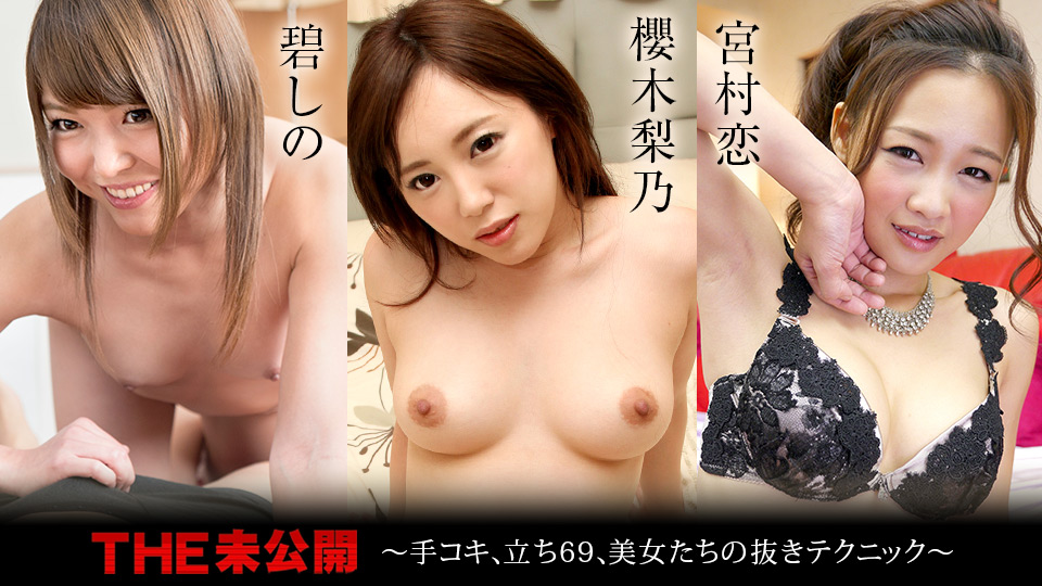 Caribbeancom 071421-001 jav hd free The Undisclosed: Hand job, Standing 69, beauty's ejaculation technique!