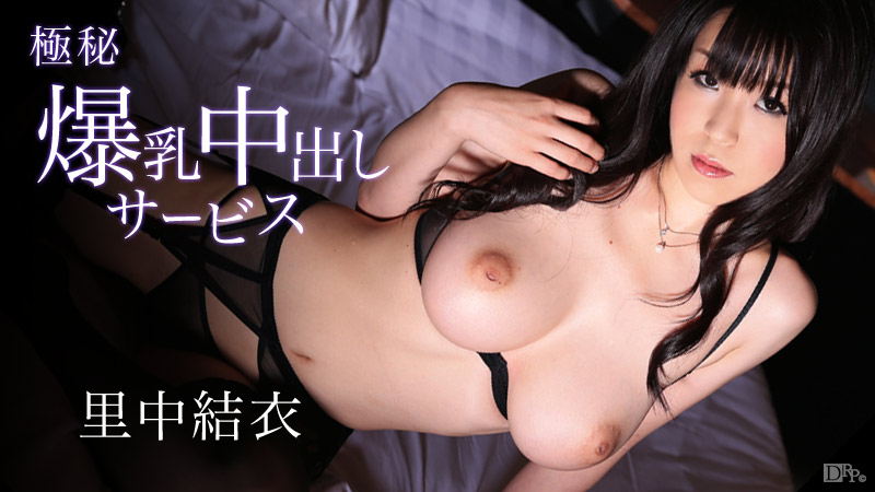 Caribbeancom 071615-921 japanese porn Yui Satonaka