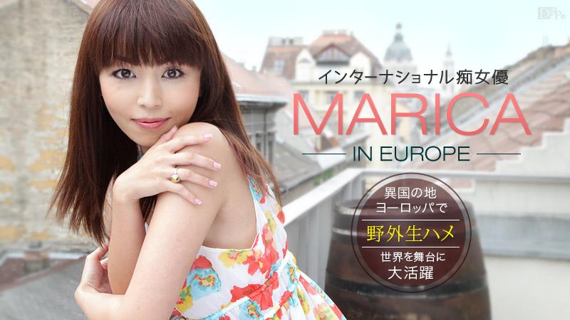 カリビアンコム 081514-667 Marica In Europe ~男を調教して野外生ハメ~