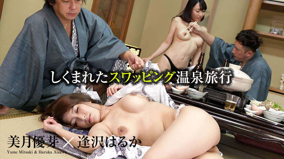 Caribbeancom 081517-479 jav free online Swapping In Hot Spring Trip
