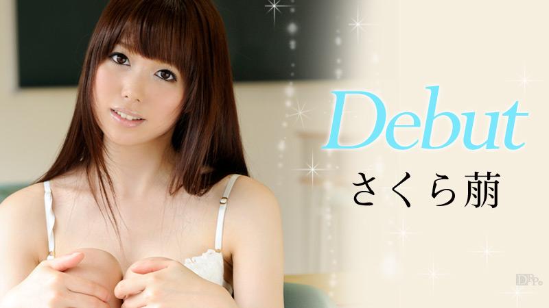 Debut Vol.4カリビアンコム_無修正_入会_AV