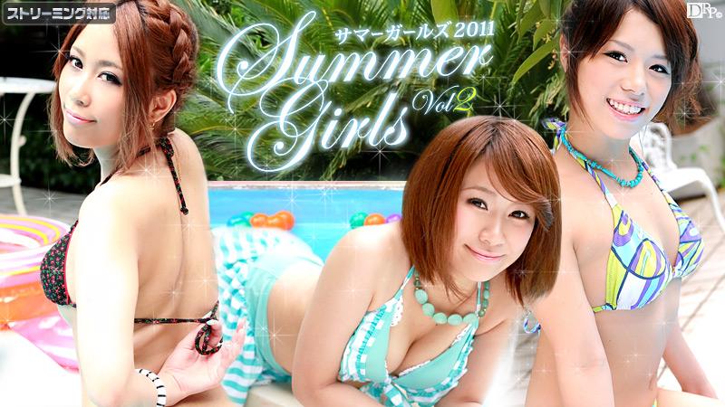 サマーガールズ2011 Vol.2 サンプル画像