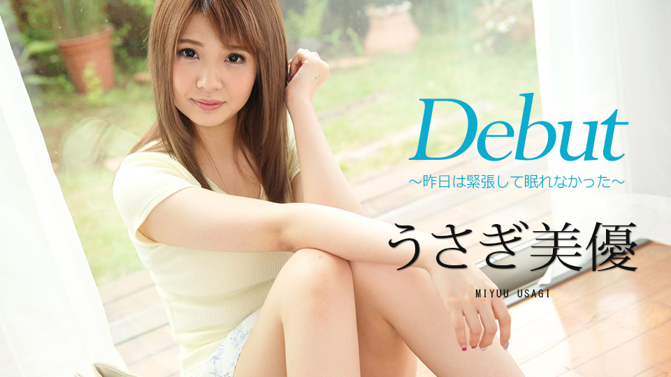 Caribbeancom 092917-508 Miyuu Usagi Debut Vol.44: After A Nervous Night