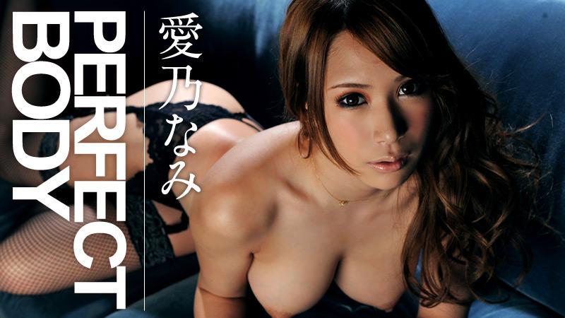 Caribbeancom 101013-451 Nami Itoshino Perfect & Sexy Body 10