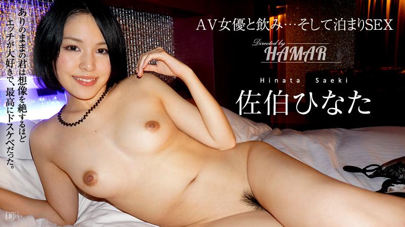 AV女優と飲み…そして泊まりSEX by HAMAR 11 前編