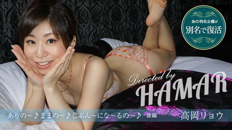 AV女優と飲み…そして泊まりSEX by HAMAR 7 後編