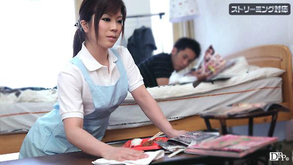 102510-517 Nana Oshikiri How Much Would a Maid Do?