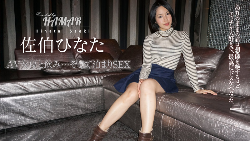 AV女優と飲み…そして泊まりSEX by HAMAR 11 後編