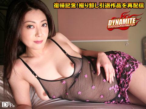 ダイナマイト 紫彩乃 2
