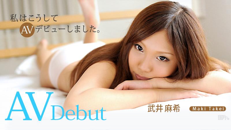 Caribbeancom 120112-198 Maki Takei AV Debut