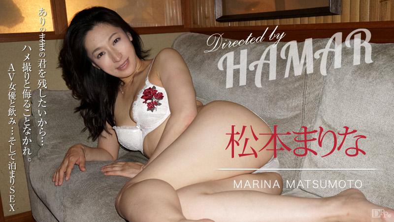 AV女優と飲み…そして泊まりSEX by HAMAR 8 前編 サンプル画像