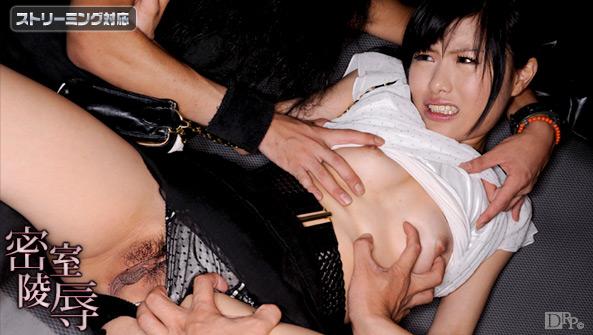 120410-552 Mika Shindo Penetrate me so hard!