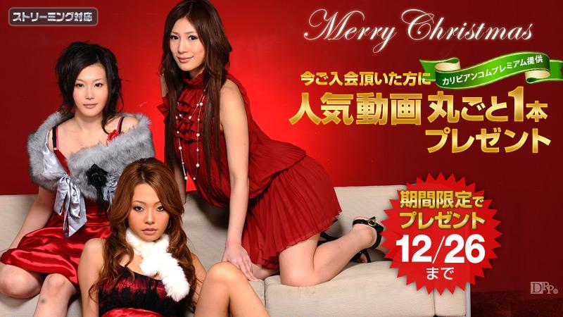 モデルコレクション クリスマス サンプル画像