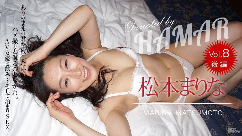 AV女優と飲み…そして泊まりSEX by HAMAR 8 後編 サンプル画像