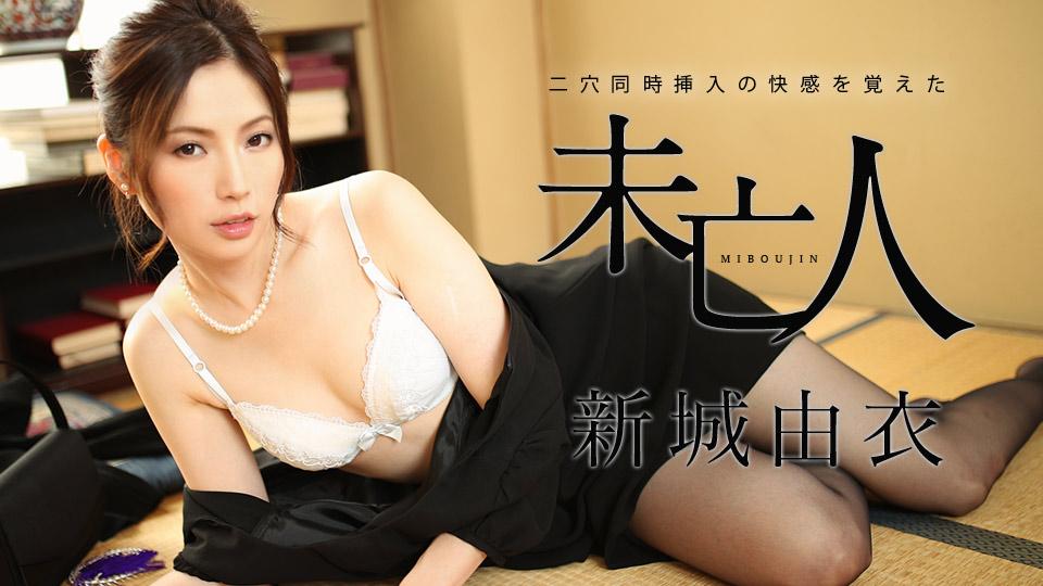 Caribbeancom 122919-001 japan xxx Yui Shinjo
